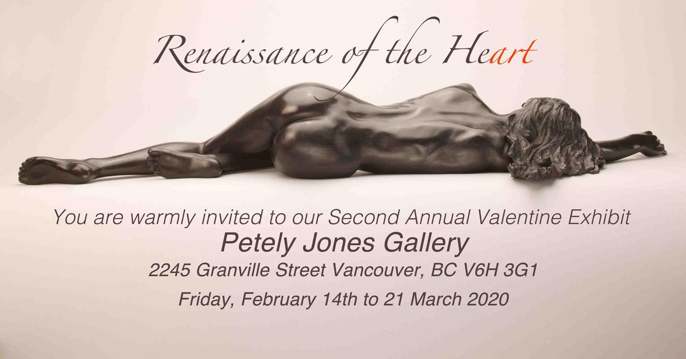 Petley Jones Gallery Invite Feb 14 to 21 March
